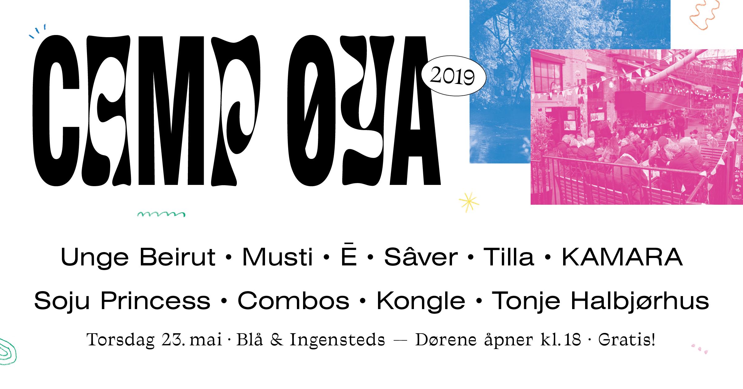 campøya ny